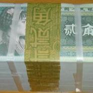 第四版人民币一元图片