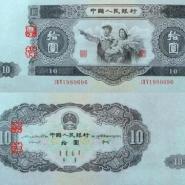 第四套人民币八连体钞价格图片
