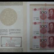 生肖邮票生肖猴票市场价格图片