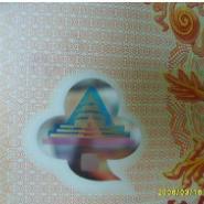 锦州回收第三套人民币八连体图片