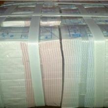 收购第四版人民币二元