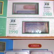 丹东贵阳湛江回收第二套人民币图片