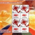 回收12生肖邮票民国邮票图片