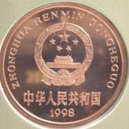 回收奥运纪念币图片