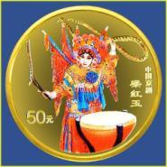 丙子鼠年12盎司金生肖金银币图片