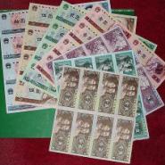 回收购第四套人民币整版张报价图片