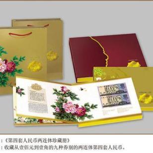绍兴收购香港奥运纪念钞图片