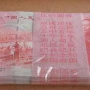 西安收购80年50元纸币最新价格图片