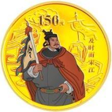 供应回收张大千金银纪念币