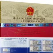 第三套人民币62年三冠2角图片