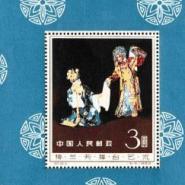 一百一十周年大龙邮票小型张图片