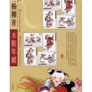 邮票06图片