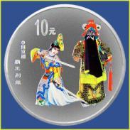 2009熊猫1公斤金币金银币收藏图片