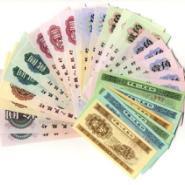 第三套人民币60年1角图片