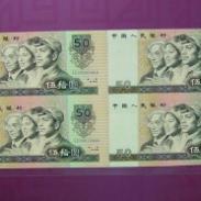 1995年5000元国库券呼和浩特图片图片
