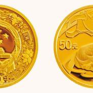 奥运1组金银套币大盒金银纪念币图片