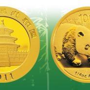 奥运纪念币金银交易图片