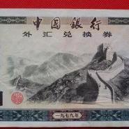 澳门回归十周年纪念钞投资图片
