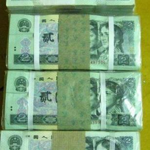 收购第二套人民币5角图片