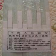 生肖邮票价格生肖猴票图片