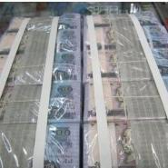 第四套人民币整版连体钞图片
