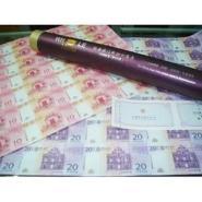 连云港收购澳门中银纪念钞图片