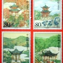 纪念邮票投资羊邮票