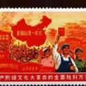 回收毛主席诗词邮票奥运会邮票图片