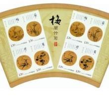 邮票图片2003年非典邮票