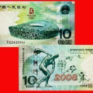 塑料龙钞回收第三套人民币八连体图片