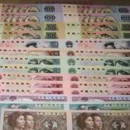 第四套人民币八连体钞图片