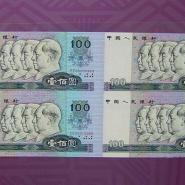 奥运10元纪念钞回收2000年龙钞价图片
