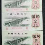第三套人民币背绿一角图片