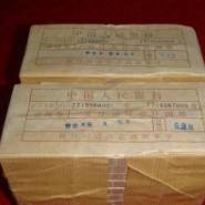 第四套人民币四方联连体钞收藏价值图片