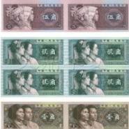 人民币35连体整版钞报价图片