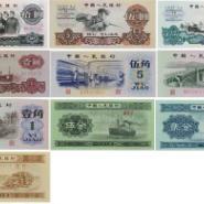 第三套人民币62年2角整刀收藏价图片