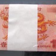建国连体纪念钞6图片