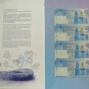 大陆奥运钞市场行情图片