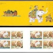 生肖邮票6图片