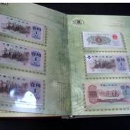 回收1995年5000元国库券图片