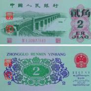 第三套人民币图片第三套人民币大全图片