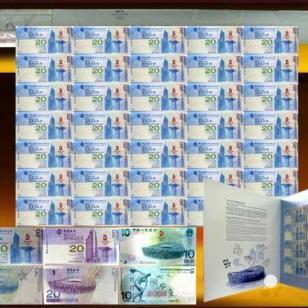 高价回收购奥运10元纪念钞价格图片