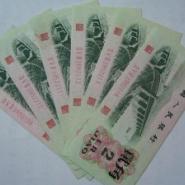 60年枣红1角报价62年背绿1角图片