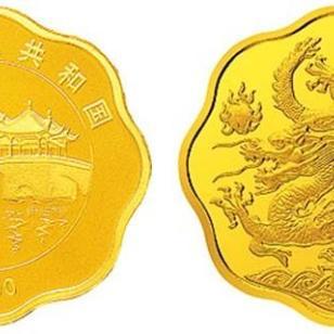 庚午马年12盎司金生肖金银币图片