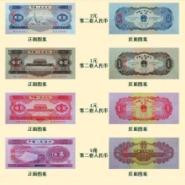 高价收购1953年10元纸币价格图片