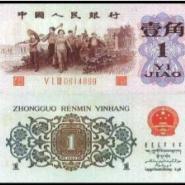 第三套人民币定位册投资图片