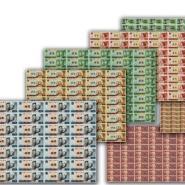 第四版人民币大炮筒价格图片