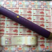 第四套人民币珍藏册报价图片