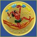 中国辛巳生肖币2图片