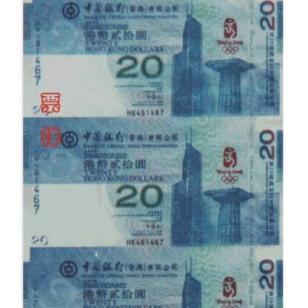 香港奥运纪念钞回收澳门奥运钞图片